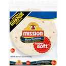 Mission Super Soft Extra Grande Burrito Flour Tortillas 8 ct Bag
