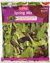 Hy-Vee Spring Salad Mix