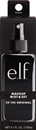 Elf Make Up Mist & Set 2X Original